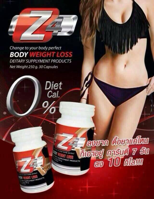 2015 z06 specs weight loss